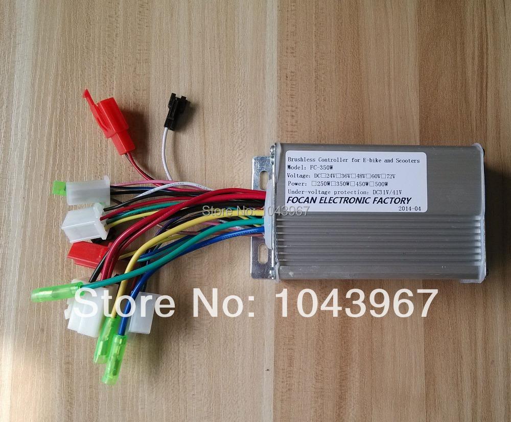 48v 350w 6mosfet Intelligent Brushless Dc Motor Speed