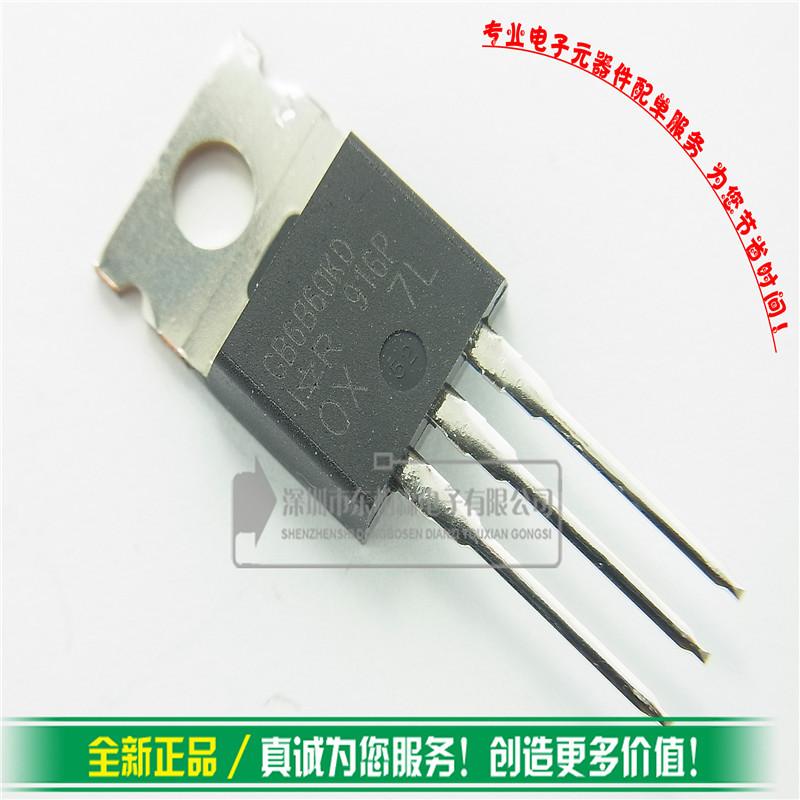 1 Free shipping Over a hundred IRBG6B60KD 6A600V IGBT transistor tube TO220 new spot 100%(China (Mainland))
