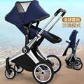 High quality Babysing High landscape luxury baby stroller X GO pushchair pram infant folding pushchairs