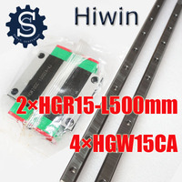 HIWIN 2PCS HGR15-L500mm CNC Linear Rails CNC Kit Rail Guide +4PCS HGW15CA CNC Block