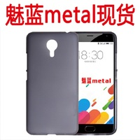 MEIZU metal case M57A following MA01 case shell soft shell for MEIZU metal by free shipping