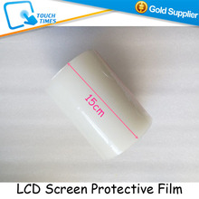 15cm Dust Remover Adhesive Tape for LCD Screen Protection PE Film(China (Mainland))