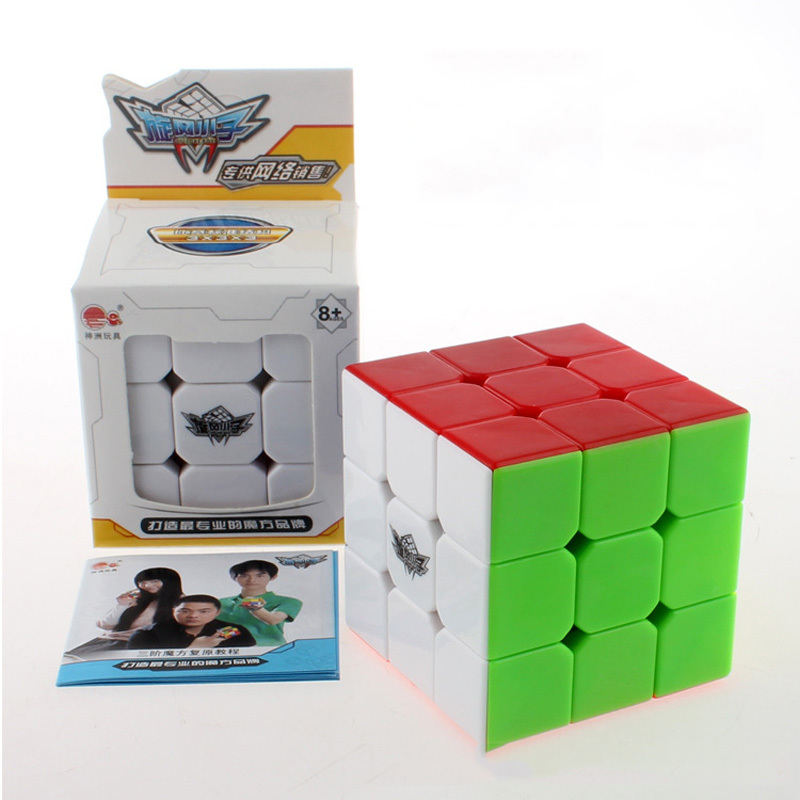 Cyclone Boys Stickerless 3x3x3 Magic Cube Puzzle 2015 Hot Game Cubo Magico Children's Toy(China (Mainland))