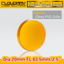 """Buy China ZnSe Focus Lens DIa. 20mm FL 63.5mm 2.5"""" CO2 Laser Engraving Cutting Machine Free for $12.75 in AliExpress store"""