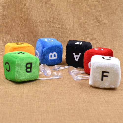 1Pc New Soft Cute Dice Letter Hanging Plush Car Key Chain Keyring Random Color(China (Mainland))