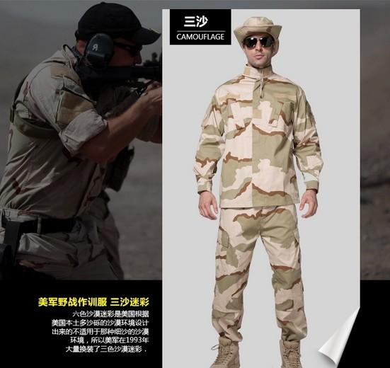 uniform06