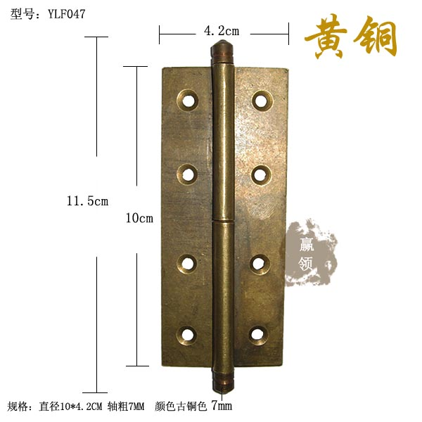 Antique Ming and qing dynasty furniture copper fittings Pure copper hinge chest The brass roll skin YLF047(China (Mainland))