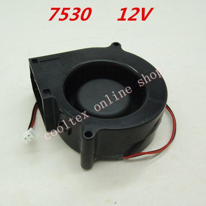 Large 12 Volt Dc Fan : Blower cooling fan volt brushless dc fans