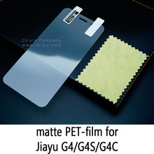Glossy Clear Lucent Frosted Matte Anti glare Tempered Glass Protective Film On Screen Protector For Jiayu G4 Jiayu G4S Jiayu G4C