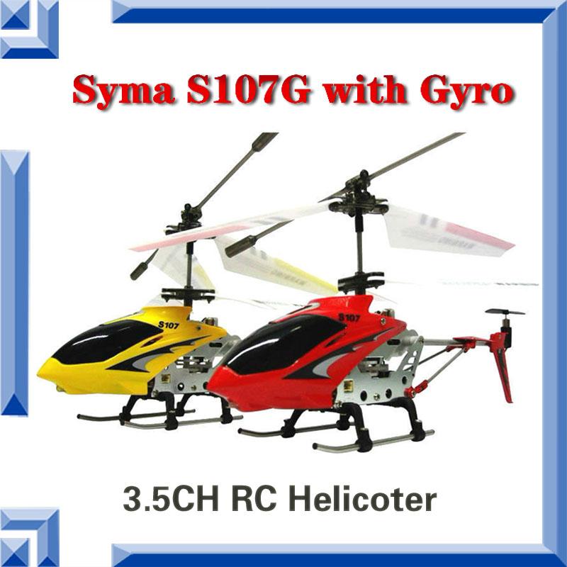 Детский вертолет на радиоуправление SYMA S107G S107 RTF 3CH RC & USB &