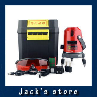 5 lines 3 point rotary laser level Cross line laserHorizontal and Vertical laser line level can be used outdoors 110-240V(China (Mainland))