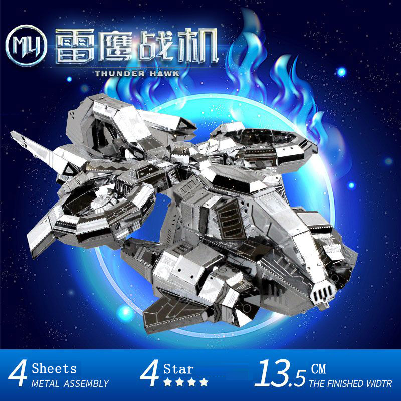 MU 3D Metal Puzzle Star Craft Banshee Thunderhawk Gunship Aircraft TGA-S01 Building Model DIY Laser Cut Jigsaw Toys  -  CrazyToys Store store