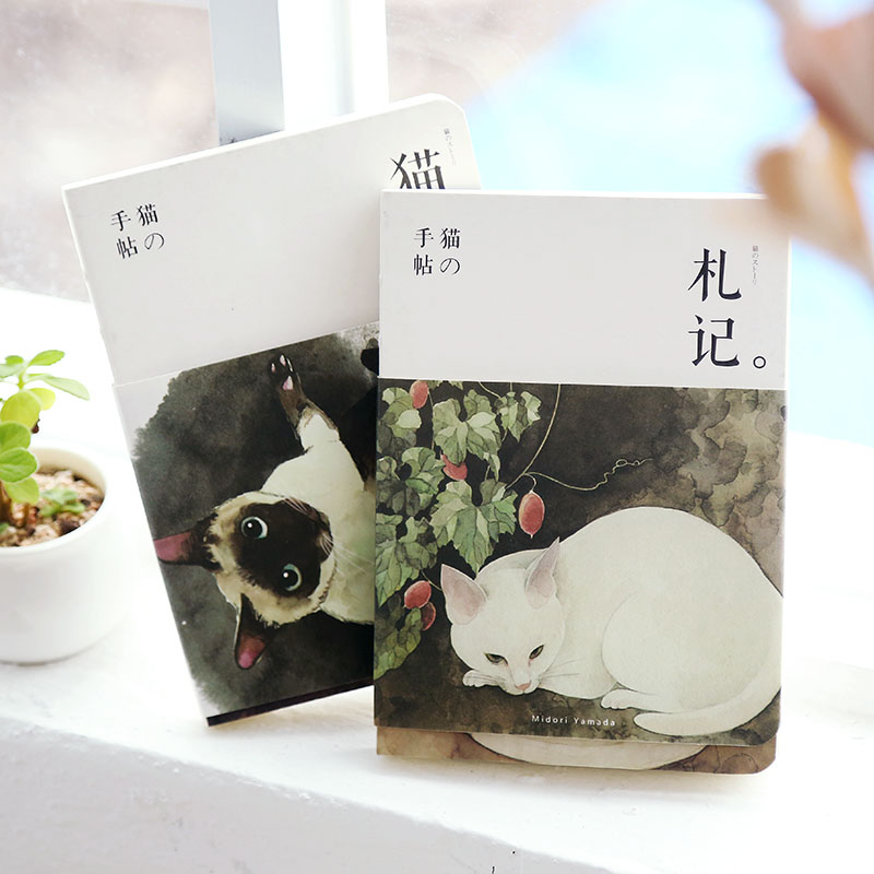 Cat story diary book Vintage Japanese zakka notebook stitching binding sketch Stationery School supplies material escolar 6865