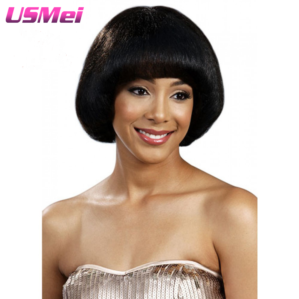 Short Wigs That Look Real 17
