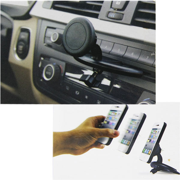 360 Rotating Universal Car CD Slot Dock Magnetic Mount Holder Bracket For iPhone 6 6Plus 5S Galaxy S5 Note 4 GPS MP3 MP4(China (Mainland))
