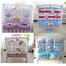 Free Shipping Baby Bed Hanging Storage Newborn Bedside Crib Diaper Bags Toy Pocket Pouch Flowers Buggy Bag Organizer Organizador(China (Mainland))