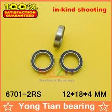10pcs free shipping The high quality of ultra-thin deep groove ball bearing 6701-2RS 12*18*4 mm