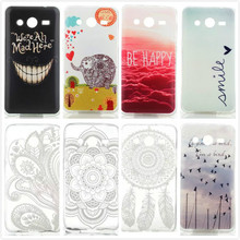 Smile Word Dream Catcher Mandala Flower TPU Soft Back Cover Case for Samsung Galaxy Core 2 G355H/G3558/G3559