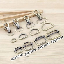 30pcs/lot  20mm Zinc alloy Lobster Clasp + D-ring + Square Buckle Spring hooks DIY Metal Bag accessory  ,freeshipping(China (Mainland))