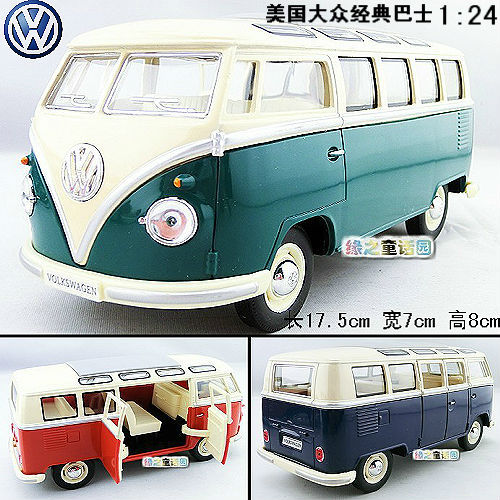 New Volkswagen American Classical Bus Large 1:24 Diecast Model Car Green Toy collection B119c(China (Mainland))