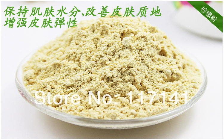 500g Lemon powder tea, Organic Lemon powder ,slimming tea,whitening tea,Free Shipping<br><br>Aliexpress