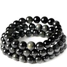 Buy Natural Stone Obsidian Bracelet Fashion Men Jewelry 6/8/10mm Stone Quartz Crystal Bead Summer Pulseras for $3.20 in AliExpress store