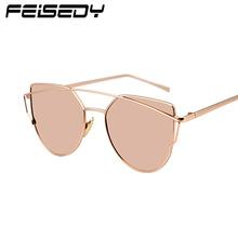 Fashion Cat Eye Sunglasses Women Brand Designer ochki Mirror Sun Glasses For Women Spectacles lentes de sol mujer Twin-Beams Glasses Oculos De Sol(China (Mainland))