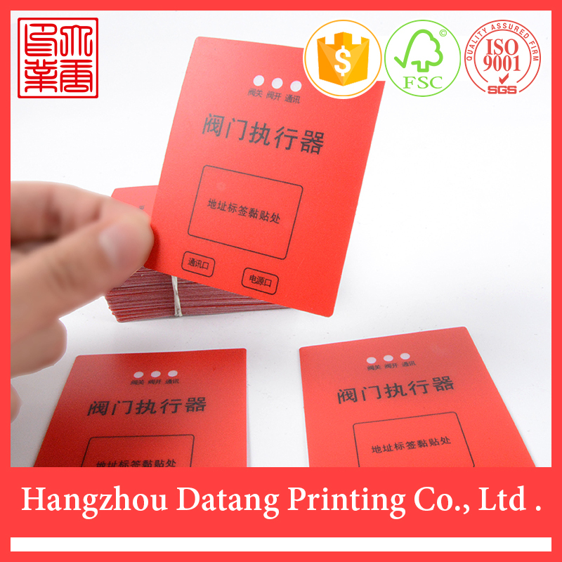New design customized pvc rubber label printed graphic overlay(China (Mainland))
