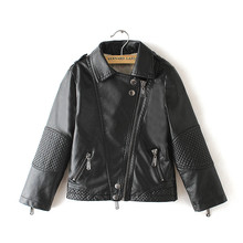 2015 New Fashion Autumn Winter Boys Thick Warm Leather Jackets Kids PU Motorcycle Outerwear Coats Hot Cloth