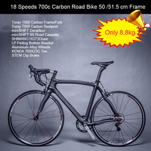 "18 Speeds 700C 53"" 55"" inch Carbon Road Bike Nobrand Bicicleta Toray T800 3K Carbon Cycing only 8.8kg Can Upgrade Carbon Wheels(China (Mainland))"
