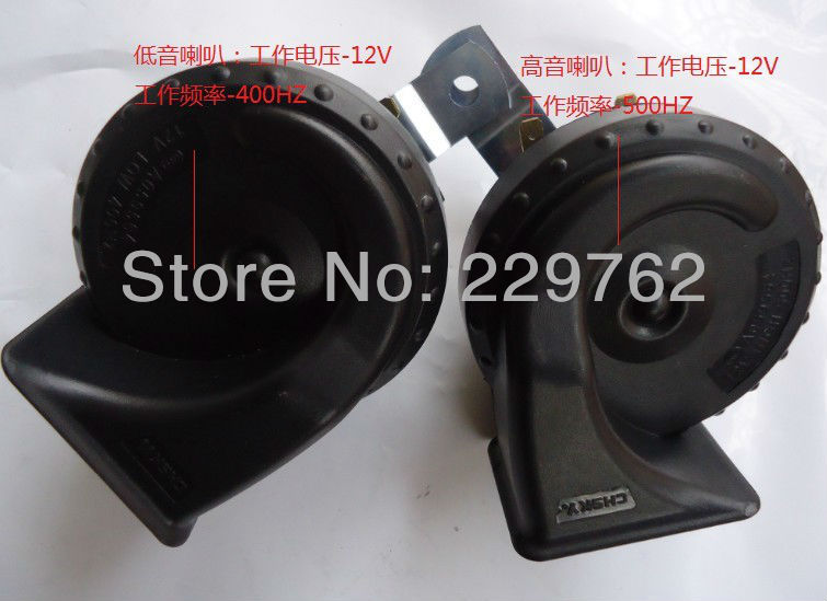 powerful and ringing voice 115db high quality electronic Automobile horn car snail horn Claxon Horns