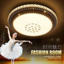 New Iron Sky Modern Minimalist Round LED Ceiling Bedroom Lamp Cozy Living Room Lamp Crystal Lamps AC220V(China (Mainland))