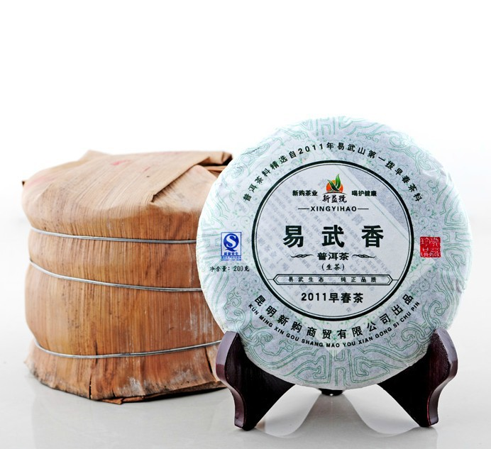 Promotion Buy 5 Get 1 2011 200g Yiwu Hill Early Spring Raw Pu Er Tea Arbor