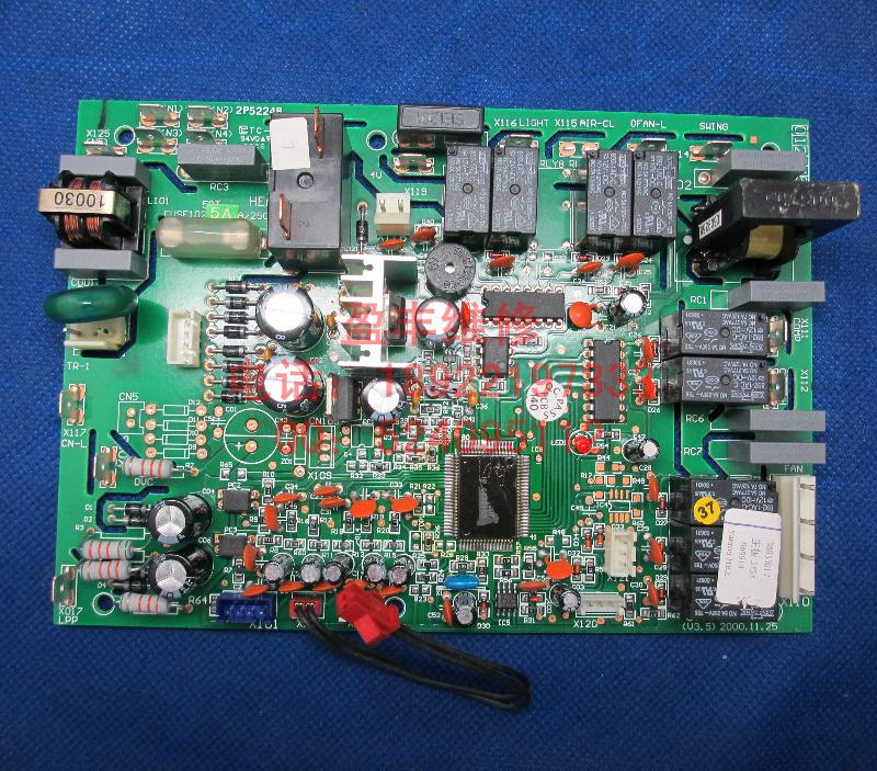 Фотография Air-conditioning parts board computer board  30033017 3353 ( exhausted discontinued) Used disassemble