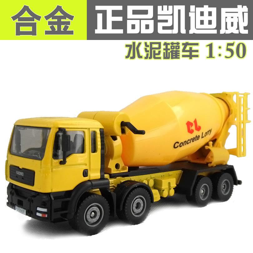 Diy Cement Mixer Diecast Cement Mixer Toy