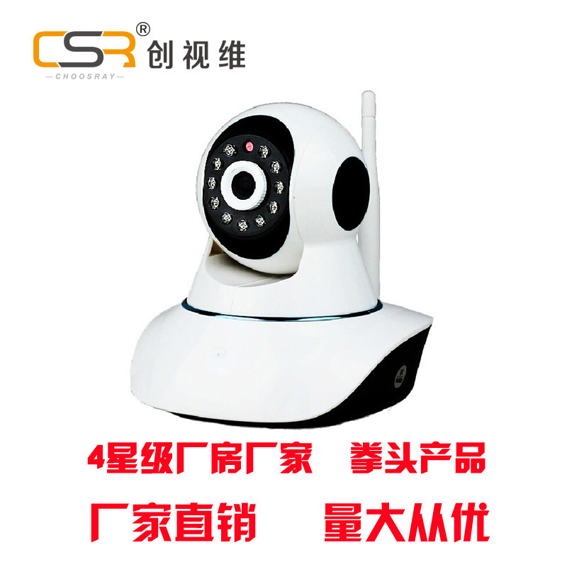 Factory direct home WIFI wireless camera surveillance cameras intelligent linkage alarm security monitoring equipment(China (Mainland))