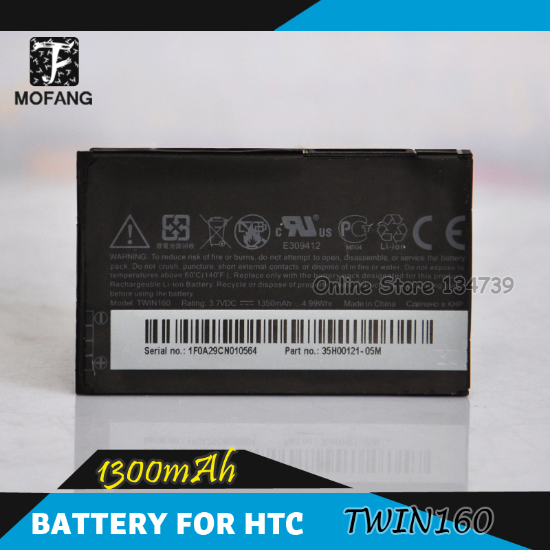 10pcs/lot Standard TWIN160 BA S380 Battery For HTC A6262 A6288 GOOGLE G3 G3A Droid Eris Legend G6 T-mobile G2 Hero 100 130 300(China (Mainland))