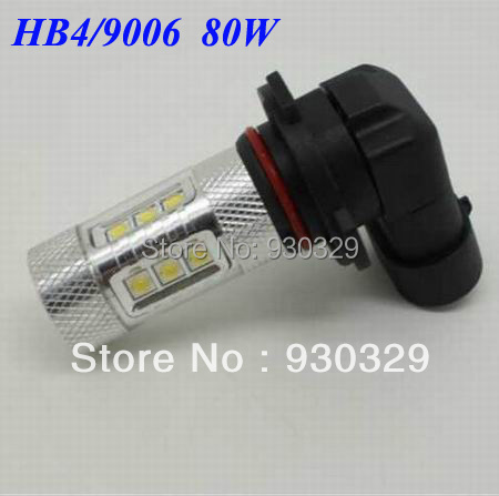 9006 cree led auto lamp hb4 fog light headlight 80W - Shenzhen Ruxi Optoelectronic Co., Ltd. store