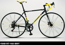 14/27 Speeds Fashion Road Bike, Aluminum Alloy Body,Both Disc Brakes(China (Mainland))