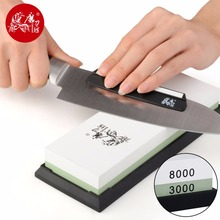 Kitchen Knife Sharpening Stones Double Side 3000/8000# Grit Razor Cutter Professional Knife Sharpener Grindstone Sharpening(China (Mainland))