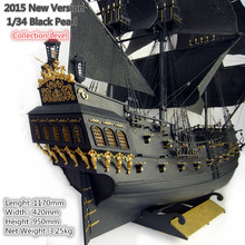 2015 New version Classical wooden sailing boat 1/34 black pearl Pirates of the Caribbean wood model kit with english manual(China (Mainland))