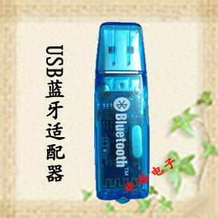 Free shipping 5PCS USB Bluetooth adapter -free drive high-speed stability CSR Bluetooth 2.0 chip supports WIN7(China (Mainland))