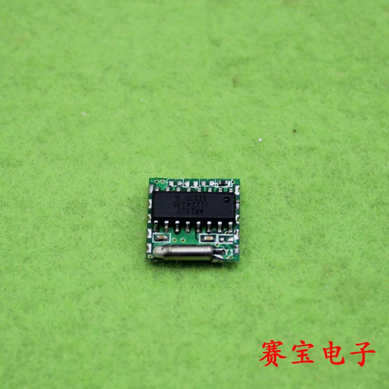 Free MCU control module receives FM radio frequency range : 64-108MHz (A1L5)(China (Mainland))