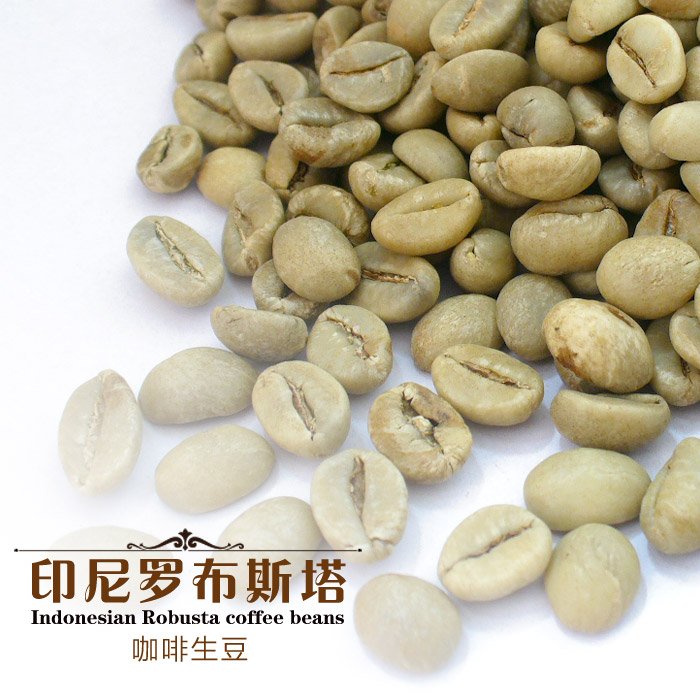 Free shipping 500g Arbitraging wib 1 liffe robusta coffee beans raw coffee beans green slimming coffee