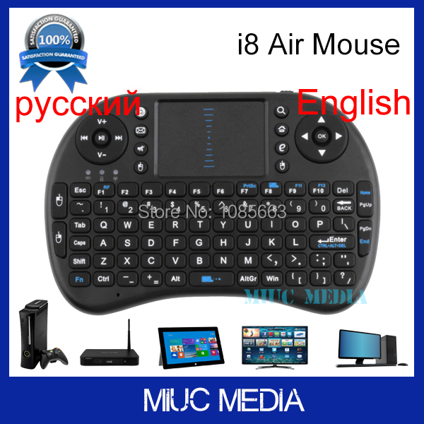 Hot Selling i8 Wireless Mini Keyboard Gaming Air Fly Mouse for Smart TV Android TV Box PS3 XBox HDPC Laptop Tablet PC iPad(China (Mainland))