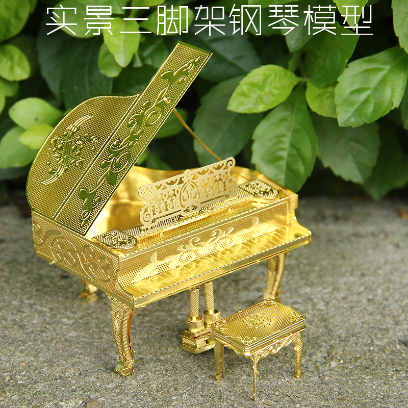 Original NANYUAN Musical Instruments puzzle 3D Metal assembling model Temple of Heaven Home Furnishing furnishings DIY TOY(China (Mainland))