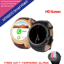 New K18 WCDMA 3G Android 4.4 Smart Watch Mtk6572 SIM WiFi GPS Bluetooth 1.3″ Display Heart Rate Monitor With Tempered Glass Gift