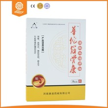 Health Care Product 7*10 CM Chinese Hua Tuo Pain Relieving Medicated Plaster 16 Pcs/lot Lower Back Pain Relief Patches