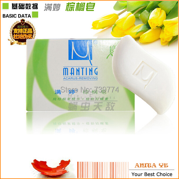 100g Palm oil professional remove facial mites soap natural plant hormone whitening saboneteira bubbles skin bleaching care(China (Mainland))