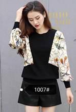 2019 брендовый дизайн Повседневный пуловер, свитер Весенняя женская, перевязанные тесьмой вязаный свитер элегантный Леопардовый принт черны...(China)
